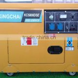 5KW single phase super silent portable diesel generator with wheel key start high quality