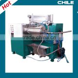 Automatic control horizontal bead mill | grinding mill | milling machine for Mass Paint | Ink | Pigment Production