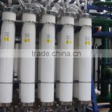 hollow fiber UF system for water treatment/UF module for waste water treatment plant/ultrafiltration water treatment