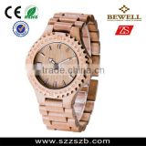 2016 Hot selling wholesale Bewell wooden watch with customised logo, bamboo watch, Natural eco-friendly Handmade wristwatch
