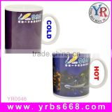 Temperature sensitive advertising promotional gift color changing magic photo procelain travel mug