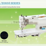 BS-20528 Double needle heavy duty industrial leather sewing machine