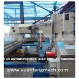 automatic steel strip packing machine factory