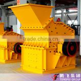 Third Generation PXJ sand Maker with Low Investment