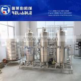 High Quality RO Water Purification System/RO Water Treatment Plant/Reverse Osmosis System