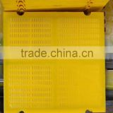 PU Dewatering mesh screen