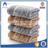 super soft 100% cotton bath towel ,new style jacquard velour bath towel