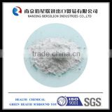 Titanium Dioxide Rutile masterbatch and plastic easy dispersibility white inorganic powder