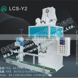 packaging machine for calcium sulphate fertilizer