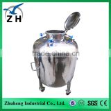 Sanitary Stainless Steel Storage Tank/Vessel Pressure Tank                                                                         Quality Choice