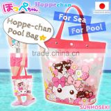 Very kawaii and Pretty bean bag chair Hoppe-chan for little girl , different types available