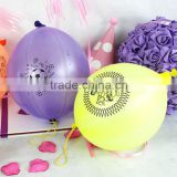 Hot selling latex colorful Punch Ball Balloon for Party Supplies