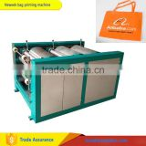 NEWEEK piece by piece trade mark 4 color offset rice carry bag printing machine for sale