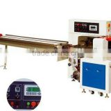 Automatic Rotary Pillow Packing Machine For Biscuit/Towels/Tissues/Bread/Instant Noodles/Ice Cream/Cake/Candy/Fresh Fruits