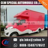 jual food trucklow price american type food fast food car