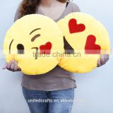 Hot Cartoon Emoticon Cushion Round Doll Toy Cute Emoji Plush Smiley Pillow