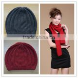 knitted women winter cashmere hat and scarf set