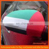 cheap UAE flag car mirror cover