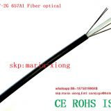 Fiber GYFY Optical Fiber Micro Cable for Air Blowing