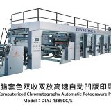 High Speed Automatic Rotogravure Printing Machine
