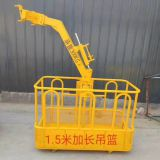 Crane gondola lifting boom mobile aerial work belt crane truck lift basket