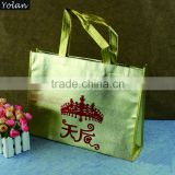 custom print logo lamination nonwoven bag with handle