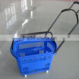 Quality plastic shopping trolley/cart/superstore shopping basket trolley