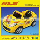 113942-(G1003-7433A) RC Ride On Car,kids gas powered ride on car