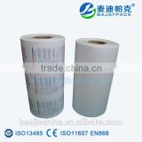 Roll Print Coated Paper