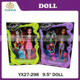 Newest Baby Doll Play Set 9.5 inch Baby Dolls