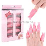 Reusable Keeper Pink Purple Nail Art Cleaner Clip Polish Remover Wrap UV Gel Acrylic Plastic 10pcs/set