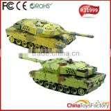 R21999 2-In-1 2.4G RC Military Tank Battle Army Tank RC HuanQi Tank