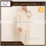 100% silk pure color long sleeve pajama