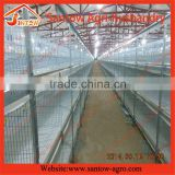 Manufacture H type durable broiler battery cage / broiler chicken cage / broiler cage system