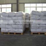 High Quality carboxyl methyl cellulose sodium cmc for soap