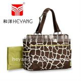 Nice Giraffe Print tote diaper holder,baby nappy bag