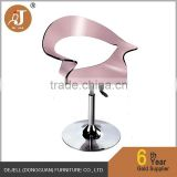 New Style Leisure Swivel Chair Cheap Pink Acrylic Chair
