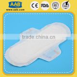 OEM brand name anion sanitary napkin manufacture for lady