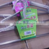 silver color metal hanger for laundry ,size 16'' 18'' metal wire dia1.9mm .2.0mm,2.2mm wire hanger