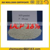 Dicalcium phosphate for toothpaste grade