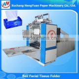 Embossing Machine Processing Type and Facial Tissue Product Type Facial Tissue Paper Folding Machine 0086-13103882368