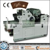 Machinery of Single Color Offset Printing Machine                                                                         Quality Choice