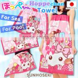 Cute and Very kawaii beach towels wholesale bulk Hoppe-chan towel at reasonable prices , OEM available