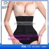 2016 Women Bodysuits Shapewear BodyShaper Adjustable Waist Training Corsets Black Plus Size Cincher High-elastic Tops