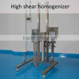 pneumatic high speed homogenizer disperser liquid mixer agitator for chemicals
