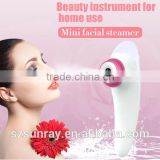 Rechargeable beauty instrument portable professional moisturizing whitening nourishing body lotion