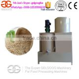 CE Approved Sesame Washing Peeling and Separating Machine
