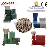 Animal Feed Pellet Machine/Biomass Pellet Machine with Factory Pice