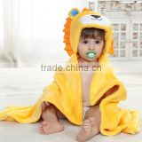 Yellow Egyptian flannel fleece baby bathrobe