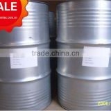 ISO factory supply N-methylaniline with loewst price